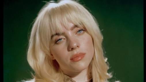Це були одні з найкращих вечорів в моєму житті, – Біллі Айліш випустила свій другий альбом