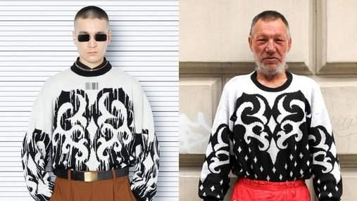 Французький модний бренд звинувачують у плагіаті образів львівського безхатька Славіка: фото