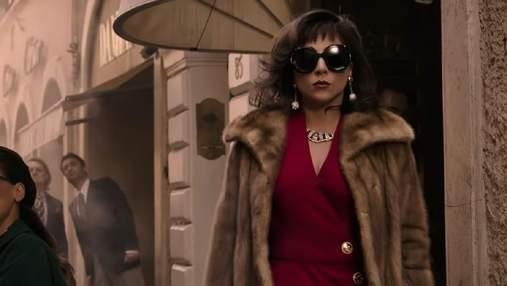 """Леді Ґаґа жадає помсти в українському трейлері """"Дім Ґуччі"""" – кримінальний кінохіт 2021 року"""