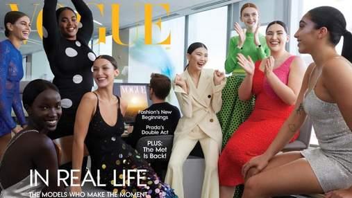 Будущее за ними: Vogue разместил на главной обложке года 8 моделей, которые меняют мир