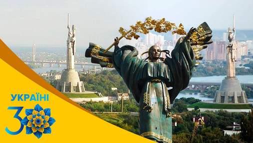 Як змінився Київ за роки Незалежності України: підбірка цікавих фото