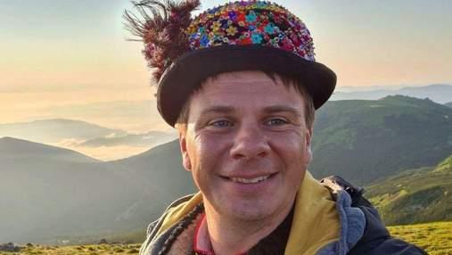 Дмитро Комаров придбав землю в Карпатах: де ведучий побудує дачу