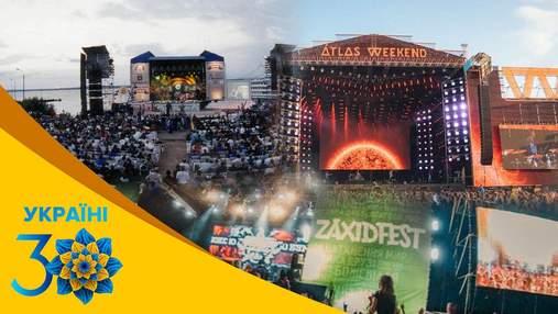 Известные фестивали Украины: какими были первые фестивали, и как развлекается молодежь сегодня
