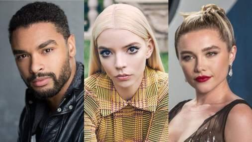 5 зірок Голлівуду, які очолили список найбажаніших акторів 2021