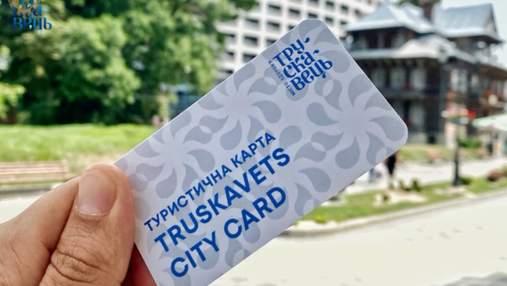 Бесплатные билеты и скидки в заведениях: в Трускавце ввели карту путешественника