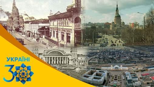 З 1991 до 2021: як змінився Харків за 30 років Незалежності – захопливі фото