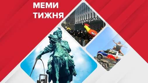 Самые смешные мемы недели: дрифт на Софийской площади, вакцинация и фантастические звери под ОП