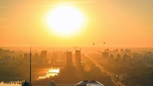 Де зустріти захід сонця у Києві: місця з мальовничими краєвидами
