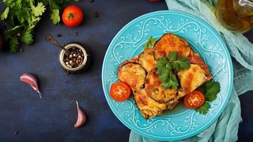 Парміджана ді меланзане: баклажани з пармезаном та моцарелою за рецептом Тані Литвинової