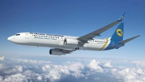 Авиакомпании поздравляют украинцев с Днем Независимости: куда можно улететь со скидками