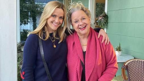 """""""Вы такие похожие"""": Риз Уизерспун поздравила маму с днем рождения – волшебные фото"""
