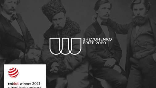 Український проєкт отримав престижну нагороду Red.Dot: переможець