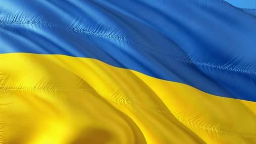 Зі святом: радісні картинки-привітання з Днем Державного Прапора України