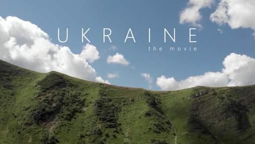 Увлекательное путешествие Украиной: 300 неизведанных мест, один герой и уникальный фильм