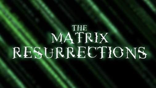 """Warner Bros. оголосила офіційну назву """"Матриці 4"""" і показала трейлер: що нам про це відомо"""