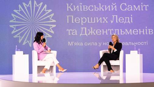 Маша Ефросинина надела на саммит первых леди и джентльменов сиреневый жакет the COAT: фото