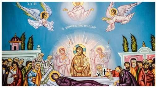 Щирі вітання: картинки-привітання зі святом Успіння Пресвятої Богородиці