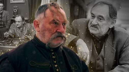 Богдану Ступці могло б бути 80: успіх, слава та світове визнання актора