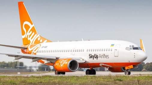 SkyUp змінив умови безкоштовного вибору місця завчасно для деяких пасажирів