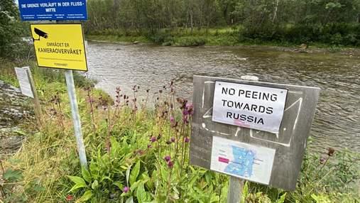 На границе Норвегии появились новые таблички: запрещено испражняться в сторону России