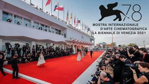 В Венеции стартует старейший фестиваль Европы: программа, жюри, украинские фильмы