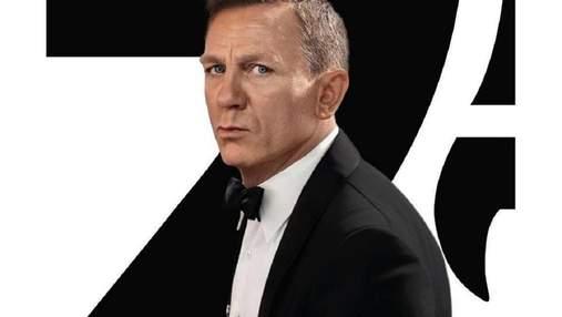 """Джеймс Бонд в финальном трейлере фильма """"007: не время умирать"""" – постеры и реакция соцсети"""