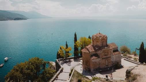 Северная Македония открывает границы для туристов: во сколько обойдется отдых на Балканах
