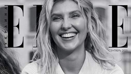 Олена Зеленська прикрасила обкладинку українського Elle