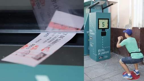 В Румынии поставили автомат, который выдает бесплатный билет на проезд за 20 приседаний