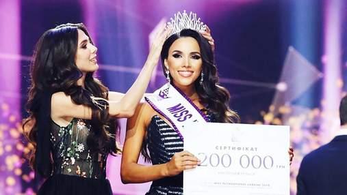 """""""Мисс Украина-2021"""" получит корону за 3 миллиона долларов: как выглядит украшение"""
