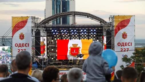 Як в Одесі святкують день міста: яскраві фото, відео