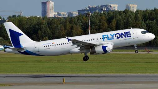 Молдавський лоукостер Flyone запустив рейси Київ – Москва