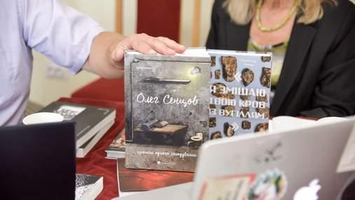 BookForum 2021 у Львові: програма літературного заходу, на який чекали 2 роки