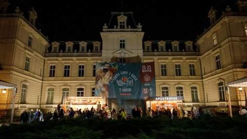 Львовский фестиваль вошел в семерку лучших осенних праздников в мире