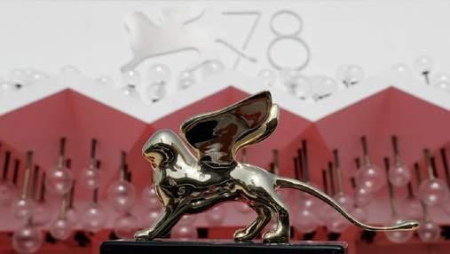 """Лауреаты 78-го Венецианского кинофестиваля — кому достался """"Золотой лев"""""""
