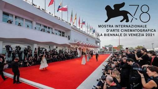 Головні прем'єри 78-го Венеційського кінофестивалю