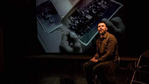 Театр без бар'єрів: у Києві роблять вистави для незрячих