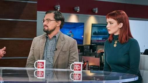 """Ді Капріо з Лоуренс в паніці: Netflix показав перший трейлер фільму """"Не дивись вгору"""" – відео"""