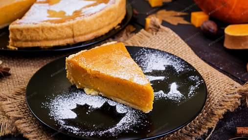 Яскравий осінній рецепт: американський пиріг із гарбузом та корицею