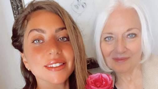Леді Гага опублікувала рідкісне фото з мамою