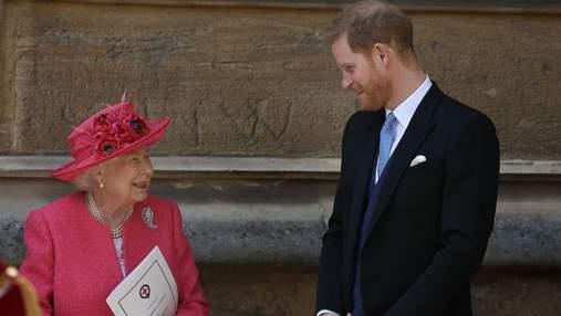 Королева Єлизавета II привітала принца Гаррі з днем народження