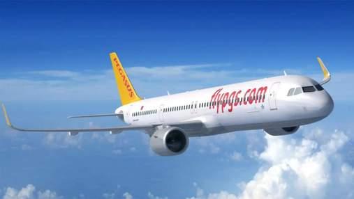 Pegasus Airlines влаштувала розпродаж авіаквитків на 2022 рік: напрямки та ціни