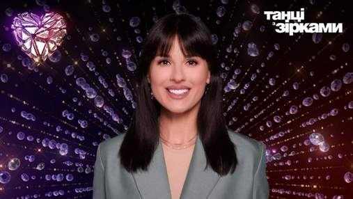 """""""Танці з зірками"""" 2021: хто стане ведучою зіркового балкону"""