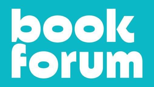 BookForum 2021 у Львові: найцікавіші події 18 – 19 вересня