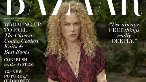 Ніколь Кідман прикрасила обкладинку глянцю Harper's Bazaar: розкішна фотосесія
