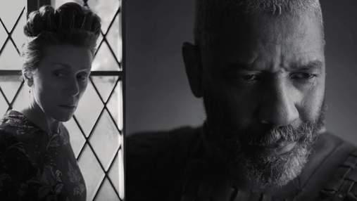 """Чим здивував похмурий чорно-білий трейлер """"Макбета"""" Джоела Коена"""