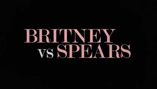 Netflix готує документалку про Брітні Спірс та історію її опікунства – трейлер стрічки