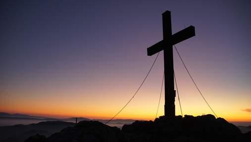Теплі картинки-привітання з Воздвиженням Хреста Господнього-2021
