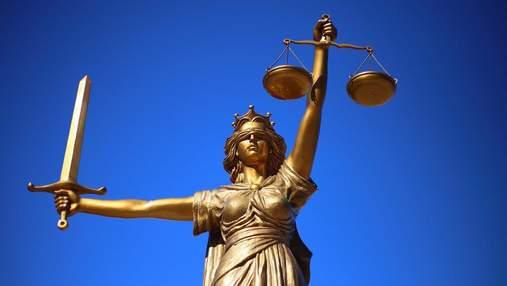 Зі святом: картинки-привітання з Днем юриста-2021
