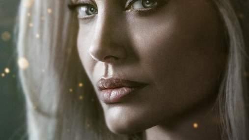 """Загадкова Анджеліна Джолі на постері """"Вічних"""" та інші актори епічної стрічки Marvel"""